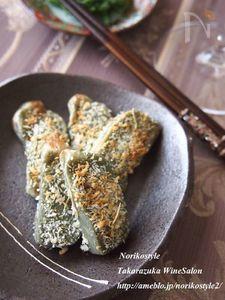 生麩のハーブパン粉焼き