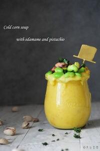 【ワンカップスープ】コールドコーンスープ。枝豆とピスタチオ