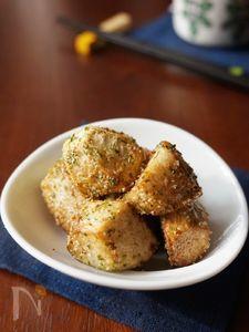 里芋のスパイシーソルト揚げ