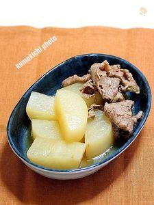 あったかレシピ3品「美味しいだしで牛肉と大根のあったか煮」①