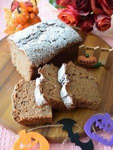 スパイスケーキ 大人のハロウィンの楽しみ方