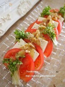 豆腐のカプレーゼ クルミ味噌ソース