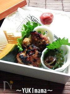 ~柿味噌マヨワインで簡単グリルチキン(作りおき)~