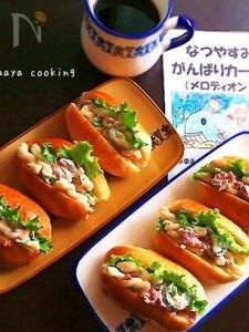 新学期♡手ごねロールでハムマカロニサンドパン(*^^*)