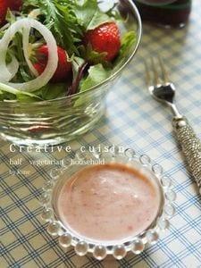 ストロベリーコンポートドレで苺サラダ