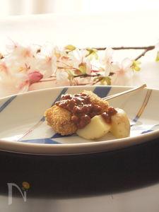 生麩フライの肉味噌田楽