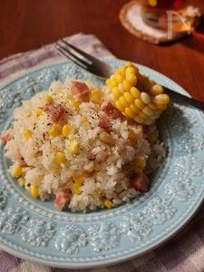 トウモロコシとベーコンの炊き込みご飯