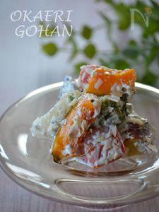 彩り野菜のクリームチーズ塩麴和え
