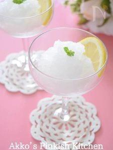 レモンのグラニテ レモンゼストの香り豊かな大人のアイス