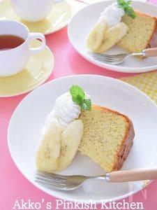 バナナシフォンケーキ カフェ風スイーツレシピ♪