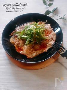 豚肉の山椒風味・すだちドレッシングで。