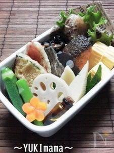 お弁当に〜鮭の南蛮漬け(バジル、タイム風味)〜