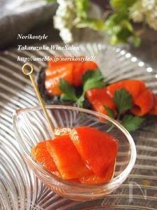 パプリカの紅いHOTオイルマリネ