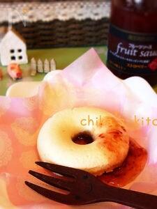 ヨーグルトでふわふわ〜♪ドーナツ型でレアチーズケーキ風♡