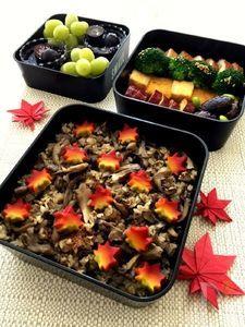 秋の香り♪紅葉麩をちらした舞茸炊き込みご飯