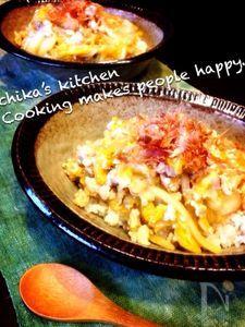 生姜香る白菜と鶏ひき肉の和風とろみあんかけ丼♡