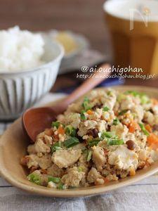 肉がなくても満足感たっぷり*W豆腐のヘルシー炒り豆腐♡