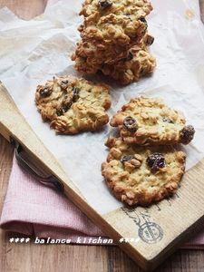 バター不使用 オートミールクッキー(ソフトタイプ)