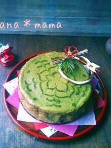 ♪感謝♪お年賀に♪抹茶と黒豆チーズケーキ♪