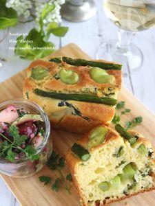 緑野菜のケークサレ