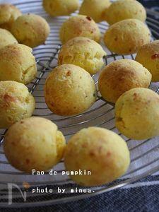ポンデパンプキン