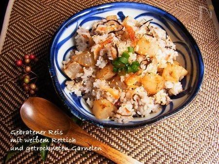 焼き大根と桜海老の塩昆布チャーハン