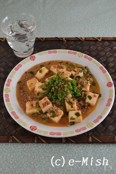 高きび麻婆豆腐