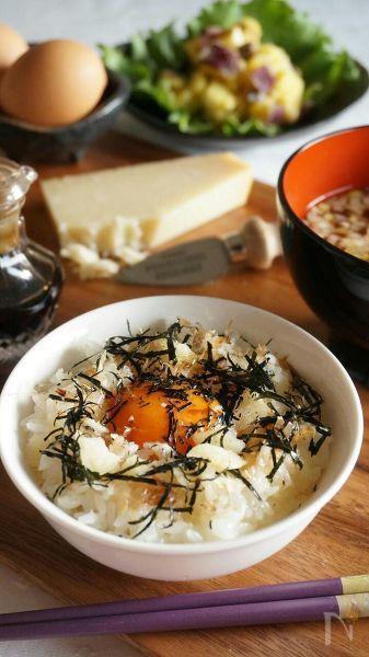 4. かつお節×パルミジャーノの卵かけごはん