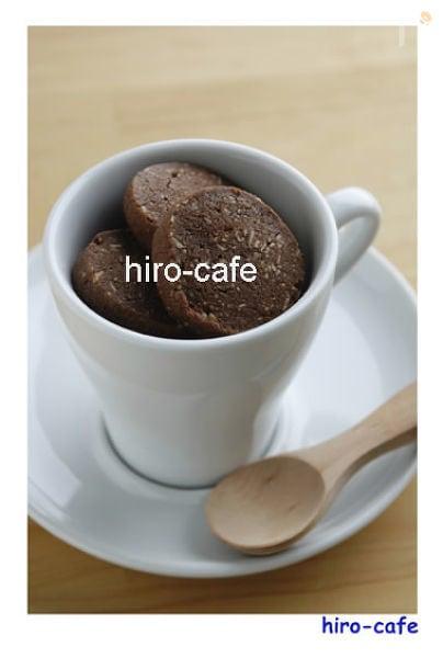 【バレンタイン】ココア・アーモンドクッキー☆