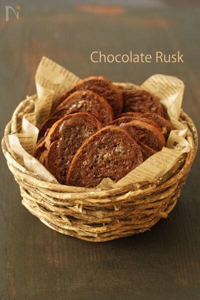 簡単チョコレートラスク