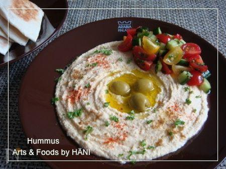 フムス(Hummus) 中東のひよこ豆ディップ