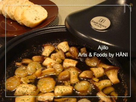 タジン鍋で簡単!エビとキノコのアヒージョ