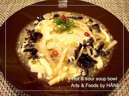 酸辣湯サンラータンでHot & sour bowl