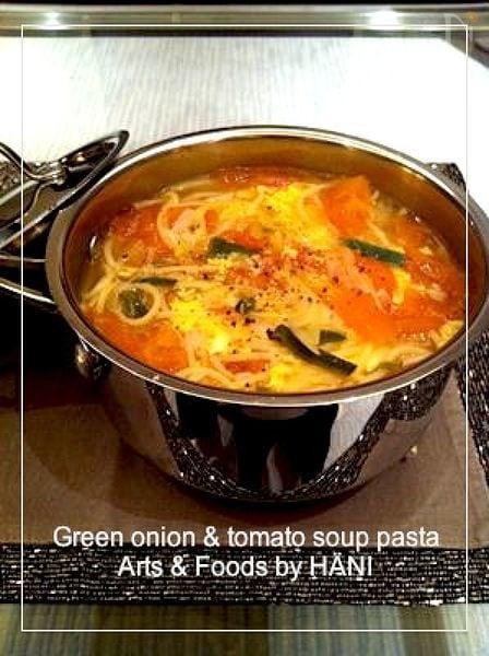 黒胡椒香る葱とトマトの卵スープ パスタ入り