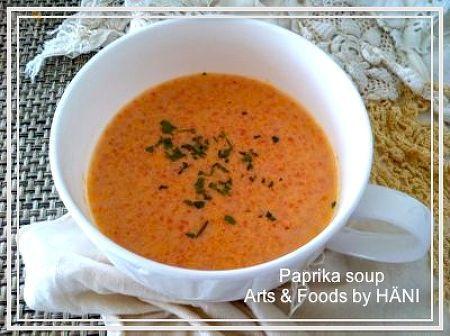 赤パプリカを炙った香ばしいスープ