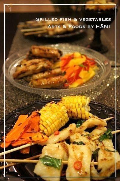 白身魚のグリル チリバジルバターソース