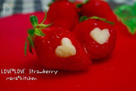バレンタインに!記念日に♪ハートの苺ちゃん