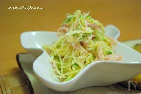 そうめんかぼちゃの中華風サラダ