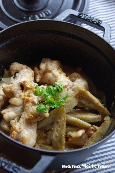 staub 骨付きチキンと牛蒡のハニーマスタード煮