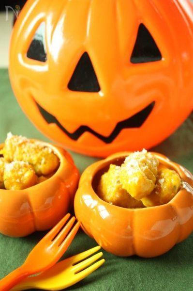 Trick or Treat !かぼちゃのニョッキ