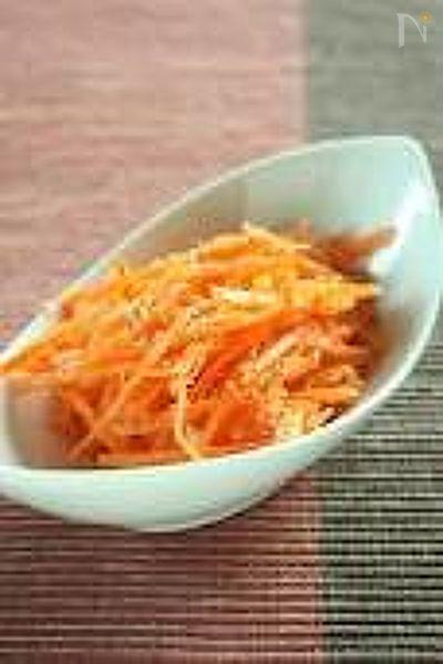 にんじんの塩麹ナムル