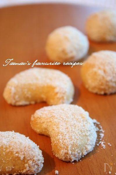 白ココア・キプフェルン レシピ