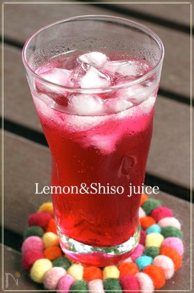 【紫蘇レモンジュース】