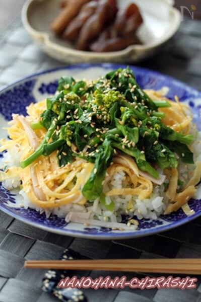【菜の花ちらし寿司】