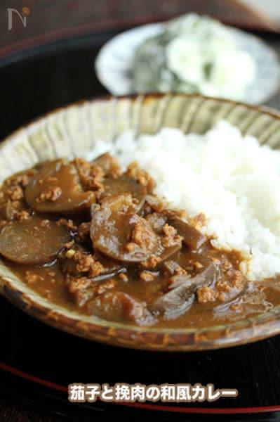 茄子と挽肉の和風カレー