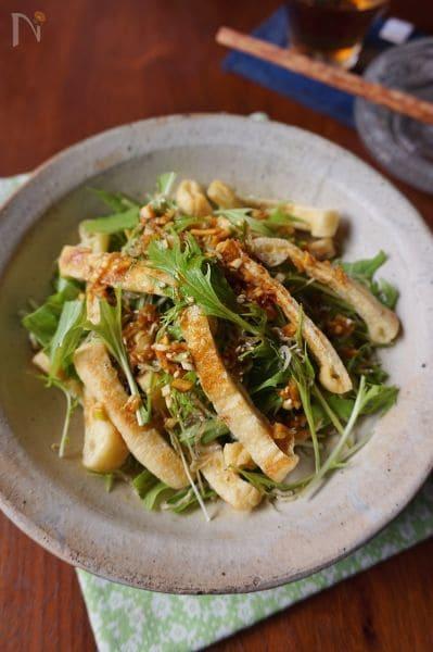 3. 水菜と油揚げの香味醤油サラダ