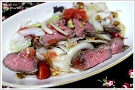 ローストビーフのグレフルサラダ