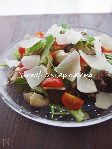 焼きしいたけとパルミジャーノ・レッジャーノのサラダ