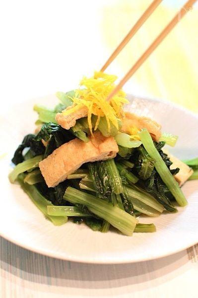 小松菜と油揚げの煮浸し〜ゆずの香り〜