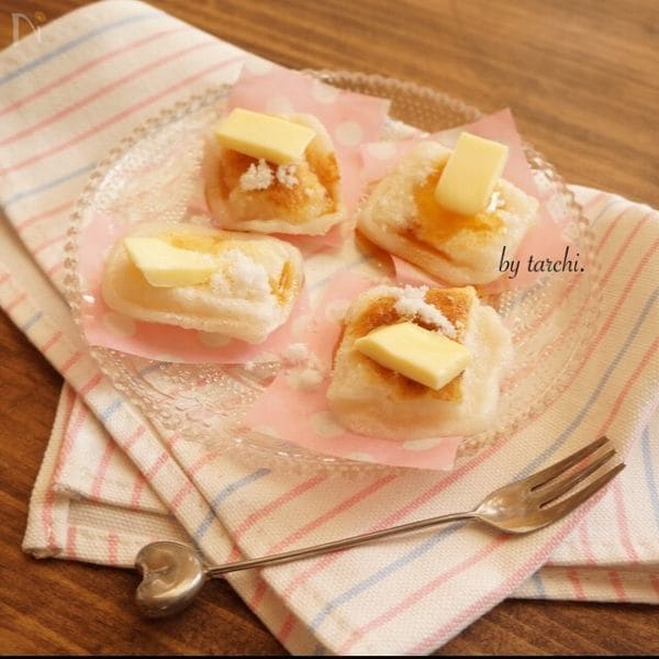 1. バター砂糖醤油もち
